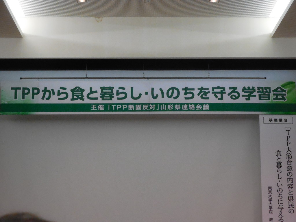 DSCN9604