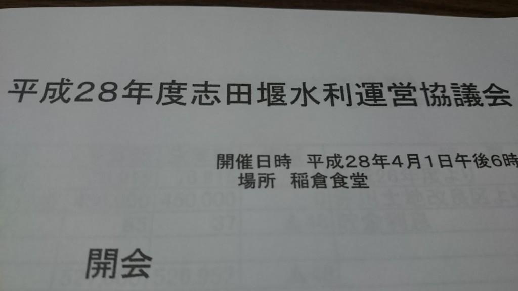 DSC_1501